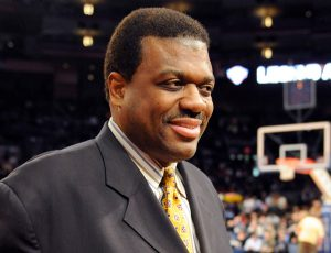 Bernard King Speaking Fee